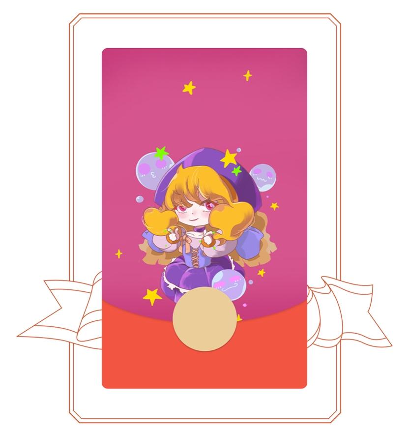 爆款 微信红包封面【可爱萝莉】动态特效(会动的哟)