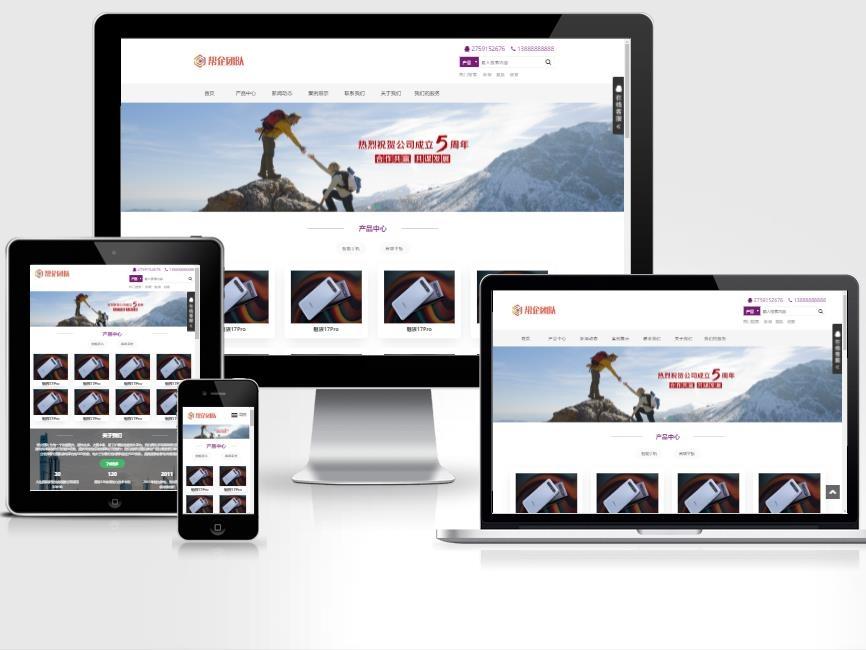 自适应html5企业网站模板万能通用公司网站整站源码【E10004】
